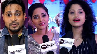 Kahibini Tate I Love You | Subha Mahurat | Upcoming Ollywood Movie | ପ୍ରଥମ ଥର Lubun ହେବେ ହିରୋ !