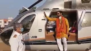 बिहार चुनाव प्रचार में हेलीकॉप्टर से पहुंचे सुपरस्टार #Nirahua Dinesh Lal Yadav