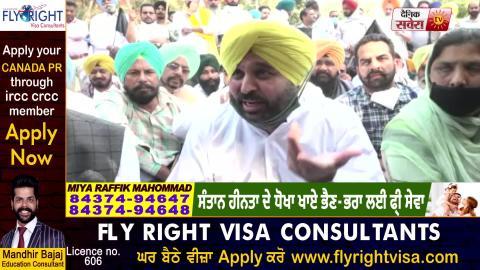 MP Bhagwant Mann ने CM Captain के Delhi जाने को बताया 'Drama'