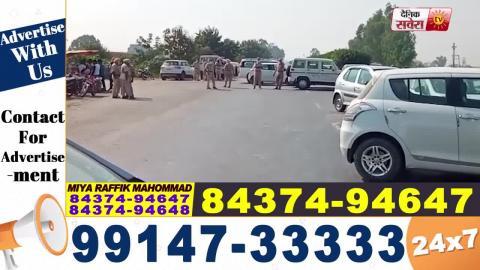 Exclusive : Gurudwara Kartarpur Sahib के प्रती Pakistan के फैसले की ज्थेदार Longowal ने की निंदा