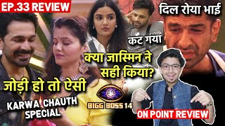 Bigg Boss 14 Review EP 33 | Rubina Abhinav Karwa Chauth, Rahul Ke Sath ✅ Ya ❌ | Eijaz Stay Strong