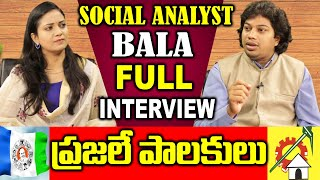 Social Analyst Bala Full Interview | With Radhika | AP CM YS Jagan | Chandrababu | Top Telugu TV