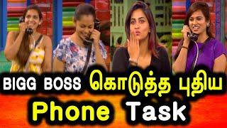 BIGG BOSS TAMIL 4|05th November 2020|PROMO 2|DAY 32|BIGG BOSS 4 TAMIL LIVE|Bigg Boss Phone Task