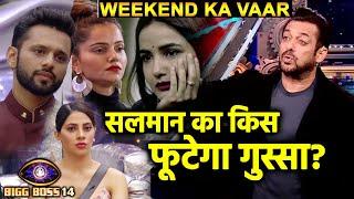 Bigg Boss 14: Salman Khan Ka Kis Par Futega Gussa? | Weekend Ka Vaar | Rubina, Abhinav, Eijaz, Rahul