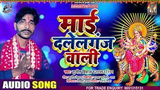 माई दलेलगंज वाली - Sujeet Deewana - Maai Dalelganj Wali - Bhojpuri Navratri Songs 2020