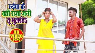#VIDEO - रुइया के बाती - Kartik Raja - Ruiya Ke Batti Raja Jani Tu Bhuliha - Bhojpuri Navratri Songs