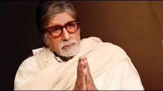 आखिर Amitabh Bachchan को कैसे हुआ कोरोना  Coronavirus Bollywood