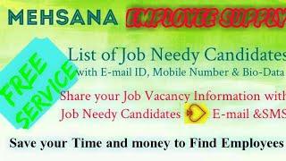 MEHSANA     EMPLOYEE SUPPLY   ! Post your Job Vacancy ! Recruitment Advertisement ! Job Information