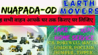 NUAPADA  -OD- Earth Movers  on Rent ☆ JCB| Poclain| Dumper ☆ Services at Home 》BOREWELL € BULLDOZER
