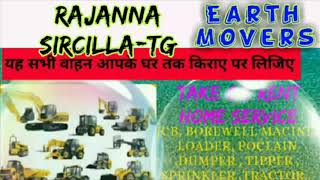 RAJANNA SIRCILLA  -TG- Earth Movers  on Rent ☆ JCB| Poclain| Dumper ☆ Services at Home 》BOREWELL