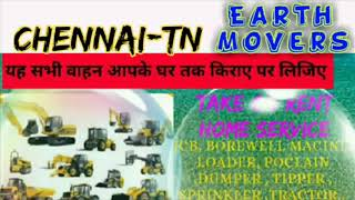 CHENNAI  -TN- Earth Movers  on Rent ☆ JCB| Poclain| Dumper ☆ Services at Home 》BOREWELL € BULLDOZER