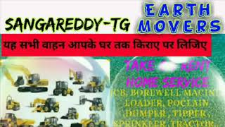 SANGAREDDY  -TG- Earth Movers  on Rent ☆ JCB| Poclain| Dumper ☆ Services at Home 》BOREWELL € CRANE