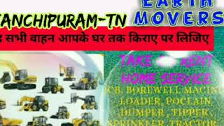 KANCHIPURAM  -TN- Earth Movers  on Rent ☆ JCB| Poclain| Dumper ☆ Services at Home 》BOREWELL € CRANE
