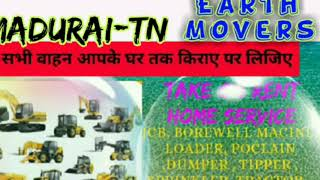 MADURAI  -TN- Earth Movers  on Rent ☆ JCB| Poclain| Dumper ☆ Services at Home 》BOREWELL € BULLDOZER