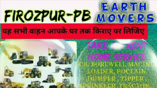 FIROZPUR  -PB- Earth Movers  on Rent ☆ JCB| Poclain| Dumper ☆ Services at Home 》BOREWELL € BULLDOZER