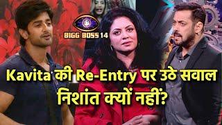 Bigg Boss 14: Kavita Ke Re-Entry Par Social Media Par Bawal, Nishant Bhi Deserve Karta Hai