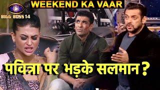 Bigg Boss 14: Eijaz Ke Sath Ganda Bartav Karne Par Pavitra Par Bhadke Salman? | Social Media Afwa