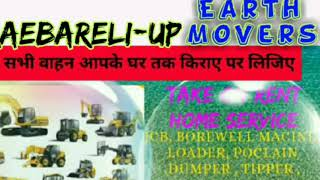 RAEBARELI  -UP- Earth Movers  on Rent ☆ JCB| Poclain| Dumper ☆ Services at Home 》BOREWELL € CRANE