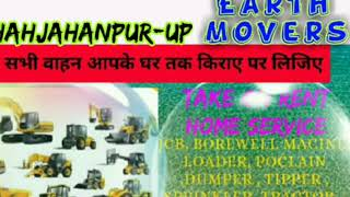 SHAHJAHANPUR  -UP- Earth Movers  on Rent ☆ JCB| Poclain| Dumper ☆ Services at Home 》BOREWELL