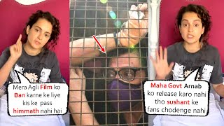 Kangana Ranaut Demands Arnab Goswami's Release and Request Sushant Singh Fans To Protest