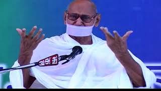 आचार्य श्री महाप्रज्ञ जी | अमृतवाणी | Acharya Shree Mahapragya | Amrit Vani | Date:- 20/10/20