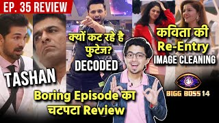 Bigg Boss 14 Review EP 35 | Kavita Re-Entry Image Cleaning Process, Rahul Vaidya Footage Edited