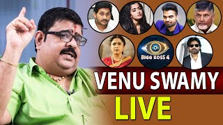 LIVE: Venu Swamy Sensational Interview live | Bigg Boss 4 Telugu | Dubbaka By Election Results