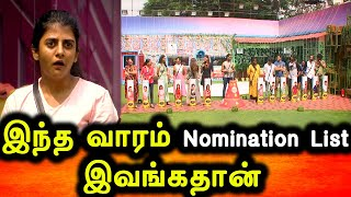 BIGG BOSS TAMIL 4|09th NOVEMBER 2020|PROMO 1|DAY 36|BIGG BOSS 4 TAMIL LIVE|Nomination List