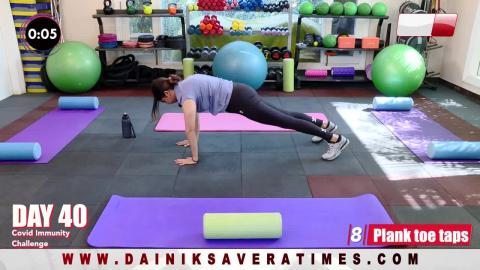"""Fit With Jen"" || DAY 40 || 40 DAYS Covid Immunity Challenge || @8AM Daily on Dainik Savera TV"