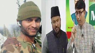 Amjadullah Khan Ne Shaheed Fauji Mahesh Ke Ghar Walo Ko 2 Crore Rupay Dene Ki Maang Ki |@Sach News