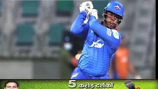 दिल्ली कैपिटल्स पहली बार पहुंची फाइनल में, हैदराबाद को 17 रन से हराया