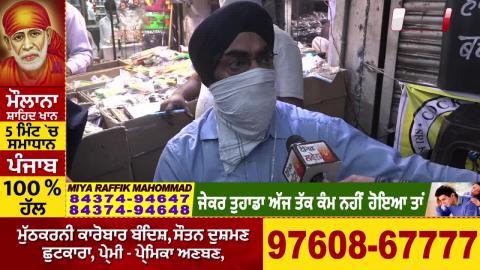 Delhi में पटाखे Ban करने पर व्यपारियों का फूटा गुस्सा बोले हमारा लाखों का हुआ नुकसान