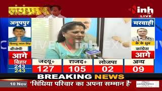 Madhya Pradesh News || By-Election Results, BJP Leader Yashodhara Raje ने INH से की खास बातचीत