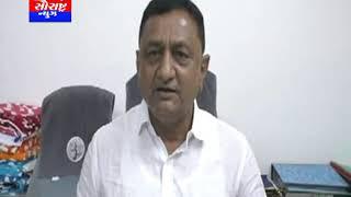 જેતપુર-રાજકોટ જિલ્લા ભાજપના પ્રમુખ પદે મનસુખભાઇ ખાચરની વરણી