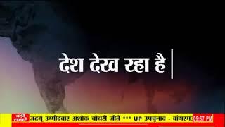 Rampur(Up) : झोलाछाप डॉक्टर ने ली व्यक्ति की जान!