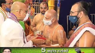 Tirumala : Laksha Kukumarchana performed in a grand manner