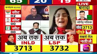Baroda By election 2020 Results: किरण चौधरी बोलीं- आने वाले दिनों में BJP की उल्टी गिनती शुरू