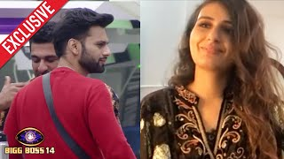 Fatima Sana Shaikh Reaction On Entering Bigg Boss House | Bigg Boss 14