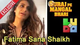 Fatima Sana Shaikh Exclusive Interview | Ludo | Suraj Pe Mangal Bhari