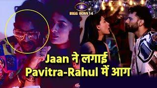 Bigg Boss 14: Rahul Aur Pavitra Ke Dosti Me Jaan Ne Lagi Aag, Iske Liye 10 Kapde Diye Tune