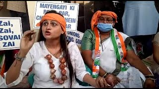Onion | Mahila Congress wear onion garland and protest at Valpoi against price hike of onion