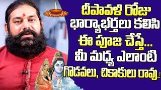 Diwali 2020 | The Importance of Kedareswara Vratham | by Pradeep Joshi | Top Telugu TV