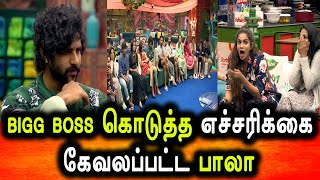 BIGG BOSS TAMIL 4|12th NOVEMBER 2020|PROMO 1|DAY 39|BIGG BOSS 4 TAMIL LIVE|BIGG BOSS WARNING TO BALA