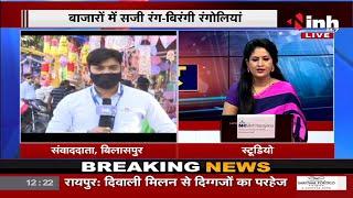 Diwali 2020, देश-प्रदेश में दीपावली की रौनक