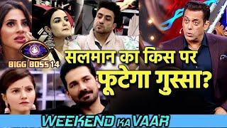 Bigg Boss 14: Salman Khan Ka Kis Par Futega Gussa? | Weekend Ka Vaar | Rubina, Aly, Eijaz, NIkki