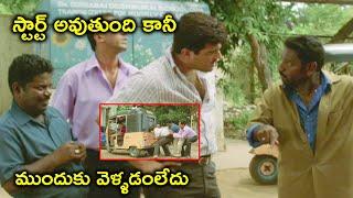 కానీ ముందుకు వెళ్ళడంలేదు | Dharma Yuddham Movie Scenes | Ajith Kumar | Pooja