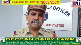 CAR JUMP SIGNAL & HIT BIKE, BIKE PERSON SPOT DEAD, CAR DRIVER ARRESTED BY POLICE UNDER MADAPUR PS