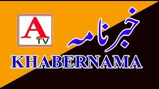A Tv KHABERNAMA 12 Nov 2020