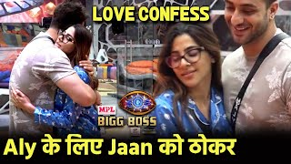 Bigg Boss 14: Nikki Ne Kiya Aly Se Pyaar Confess, Nikki Says Main Aly Ko Pasand Karti Hoon
