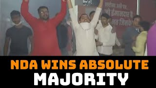 NDA Wins Absolute Majority In Bihar Elections, RJD Emerges Single-Largest Party | Catch News